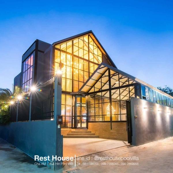 Rest House Beach_001